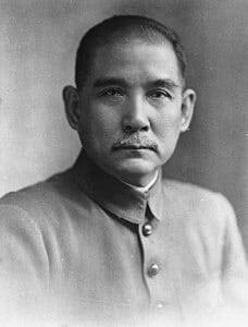 Best quotes by Sun Yat-sen