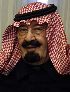 Best quotes by Abdullah of Saudi Arabia