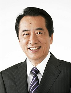 Best quotes by Naoto Kan
