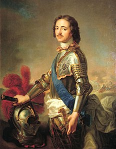 Best quotes by Peter the Great