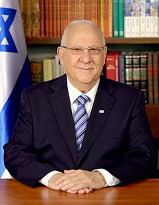 Best quotes by Reuven Rivlin