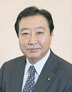 Best quotes by Yoshihiko Noda