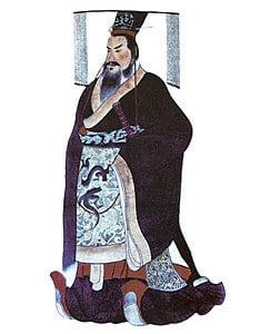 Best quotes by Qin Shi Huang