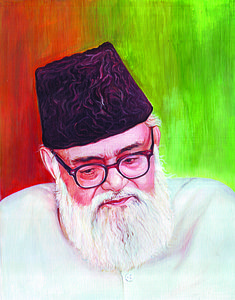 Best quotes by Abul A'la Maududi