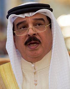 Best quotes by Hamad bin Isa Al Khalifa