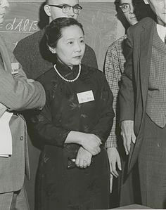 Best quotes by Chien-Shiung Wu