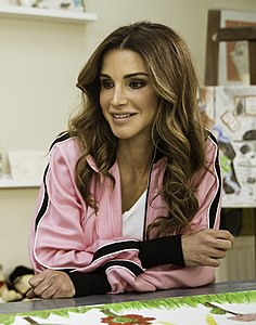 Best quotes by Queen Rania of Jordan