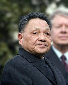 Best quotes by Deng Xiaoping