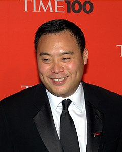 Best quotes by David Chang