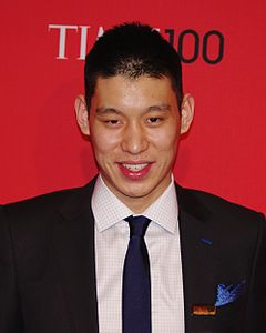 Best quotes by Jeremy Lin