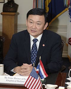 Best quotes by Thaksin Shinawatra