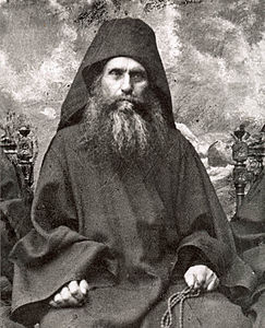 Best quotes by Silouan the Athonite