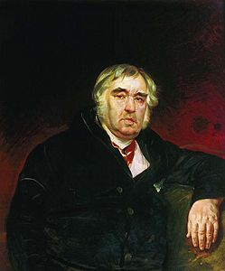 Best quotes by Ivan Krylov