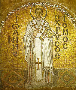 Best quotes by Saint John Chrysostom