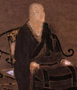 Best quotes by Dogen