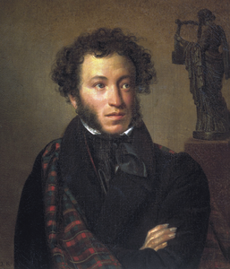 Best quotes by Alexander Pushkin