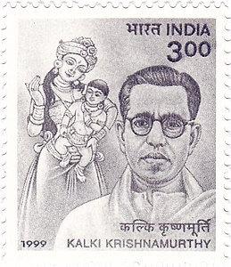Best quotes by Kalki Krishnamurthy