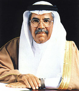 Best quotes by Ali al-Naimi