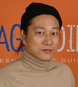 Best quotes by Sung Kang
