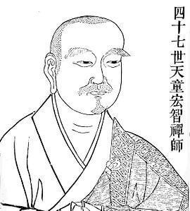 Best quotes by Hongzhi Zhengjue