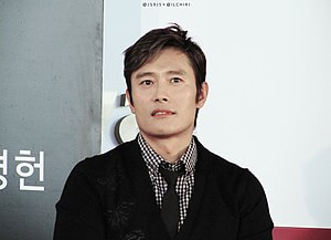 Best quotes by Lee Byung-hun
