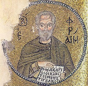 Best quotes by Ephrem the Syrian