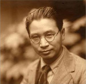 Best quotes by Toyohiko Kagawa