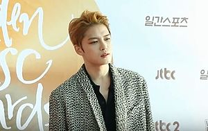 Best quotes by Jaejoong