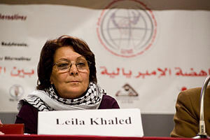 Best quotes by Leila Khaled