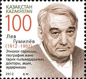 Best quotes by Lev Gumilev
