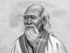 Best quotes by Laozi