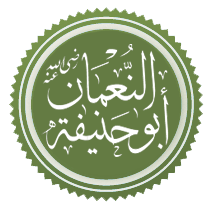 Best quotes by Abu Hanifa