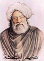 Best quotes by Bulleh Shah