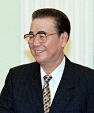 Best quotes by Li Peng