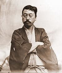 Best quotes by Okakura Kakuzo