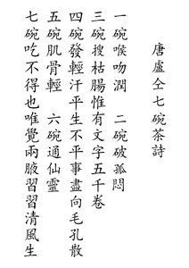 Best quotes by Lu Tong