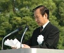 Best quotes by Tadatoshi Akiba