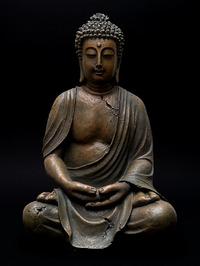 Best quotes by Gautama Buddha