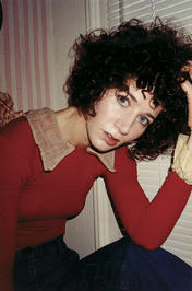 Best quotes by Miranda July